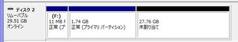 Trenzlinux3