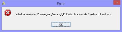 Mig_error1