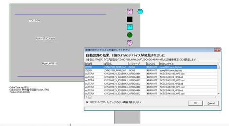 Detect_arm