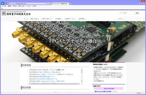 Tokuden_web_1
