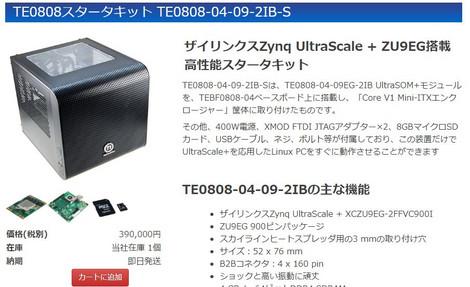 Te080804092ibs