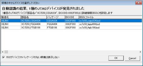 S7_detect
