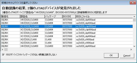Z7_detect