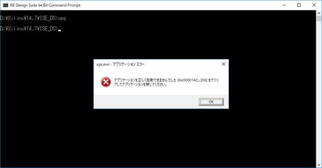 Xps_error2