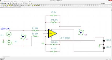 Ad9717_last_circuit