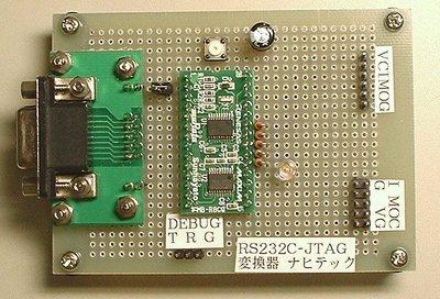 RS232C-R8C-JTAG1