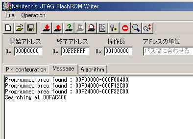 alchemy20050410-4