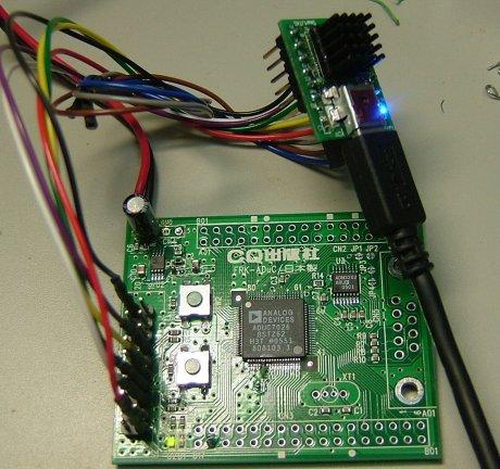 ARM基板とパソコンをUSB-JTAGでつなぐ