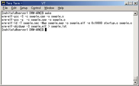 コンパイルするときだけLinuxのコマンドを入力する