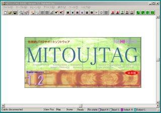 MITOUJTAG BASIC起動画面