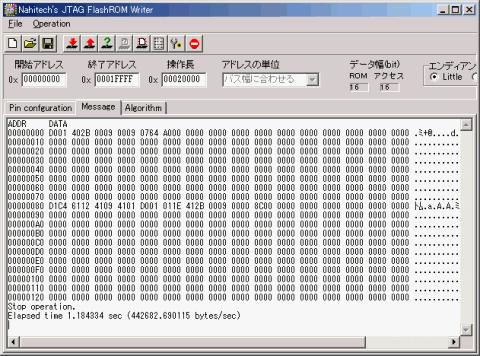 ms104sh4-20050407-3