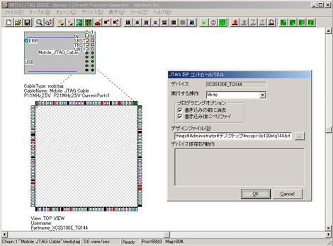Nxspi20060529_2