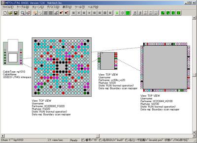 Spartan3E Starter Kit JTAG Boundary scan