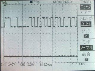330Ω時の波形