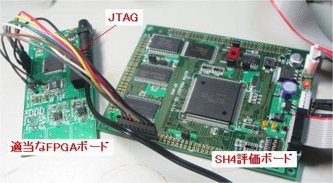 インテリジェントなJTAGコントローラ