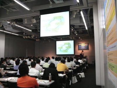 FPGAカンファレンス