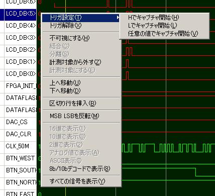 Trig_menu