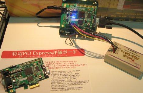 PCI Express評価ボード