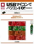 78k_book