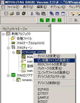 Mjbas21_2_2