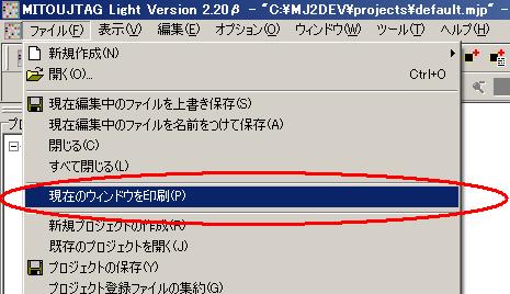 Mjprint_2
