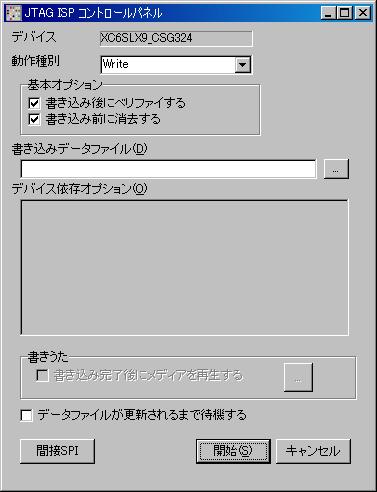 Av_sp6_6_3