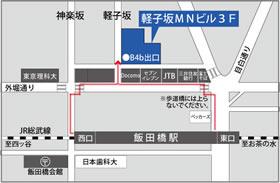 Karuko_map