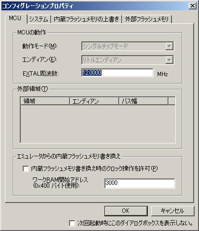 Rxhew_11_2