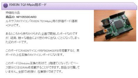 Np1055_shop