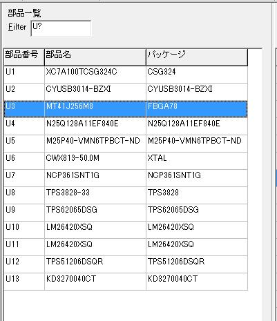 Mj_netlist_load1_2