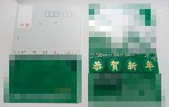 Nenga2015_1_2