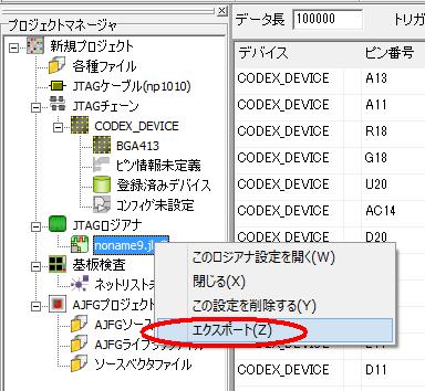 Wave_export