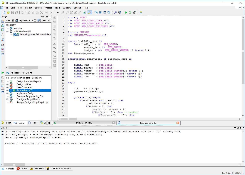 Vivadoでソースファイルを秘密にしたIPを作る方法: なひたふJTAG日記