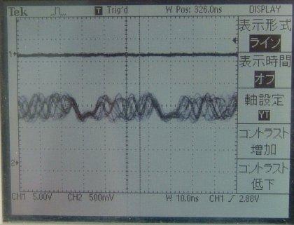 320MHzの信号をオシロで見る