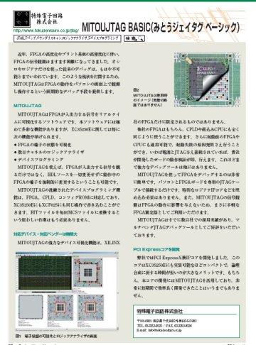 デザインウェーブマガジン7月号の広告