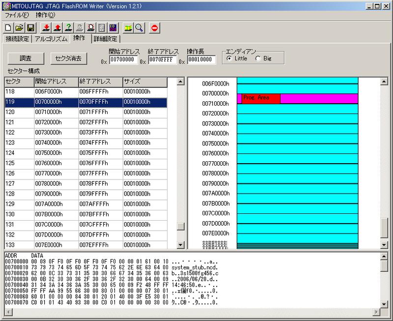 ROM上に格納されたFPGA用BITファイル