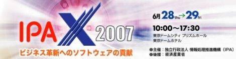 Ipax2007