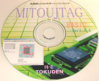 MITOUJTAG BASIC 1.2.4A