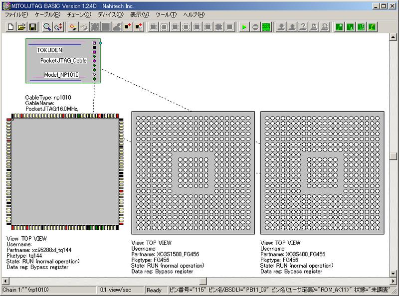 スキャンチェインからFPGAを外す