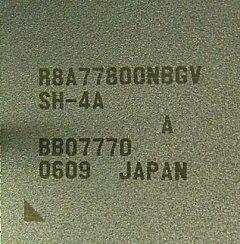 SH-4Aのチップ外観 BGAなので端子は見えない