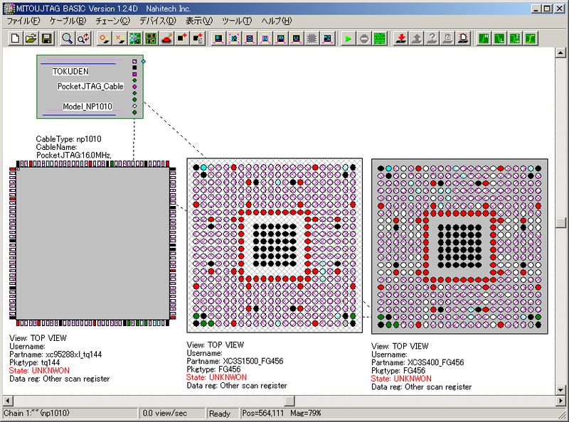 FPGA書き込み中