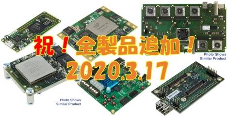 1584428131_tsuika