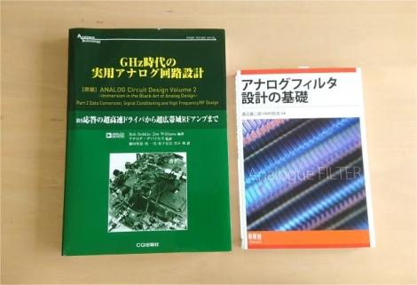 Book_20200814121801
