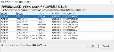Intel_idcode