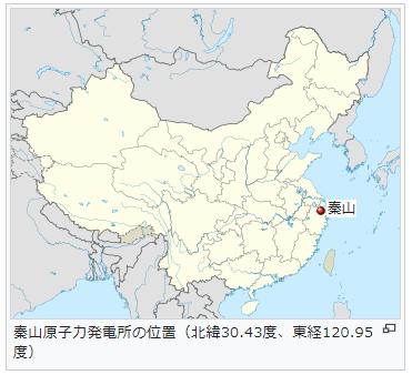 Taizan