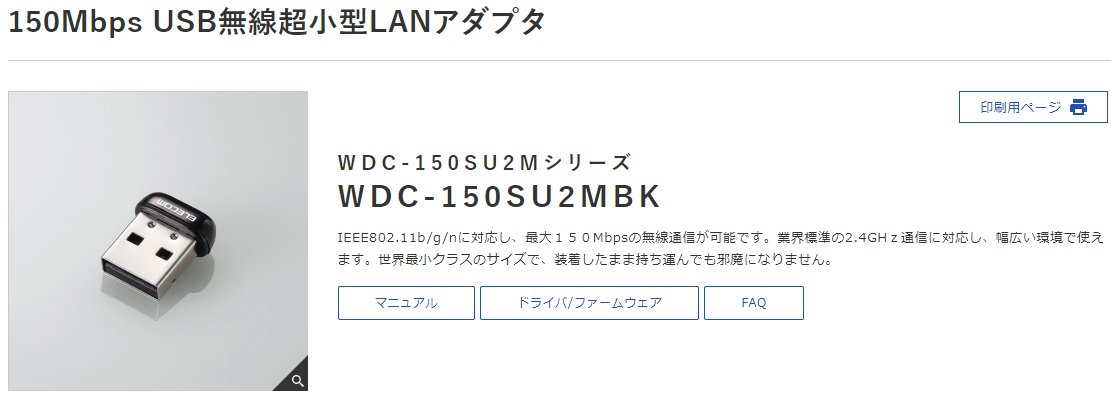 wdc-150su2m ファームウェア